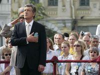 Ukrajina Juščenko