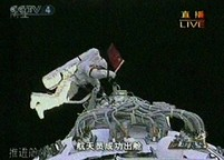 Čína - kosmonaut