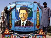 Pákistán Abdal Kádir Chán