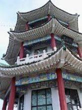Tradiční Čína