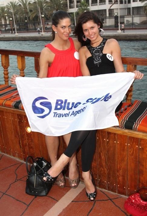 Miss ČR 2009: Výlet lodí po staré Dubaji
