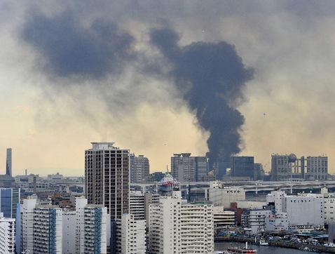 Japonsko, zemětřesení, tsunami