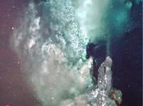 podmořský vulkán