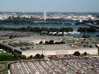 Pentagon II