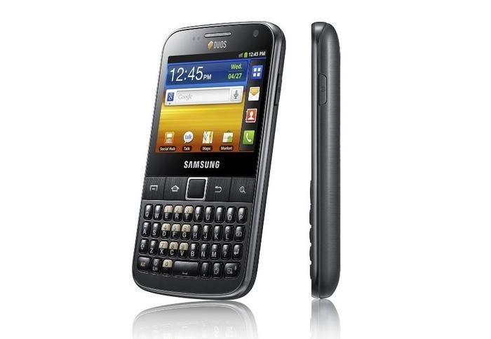 Samsung galaxy y pro duos s dvěma sim kartama a hardwarovou