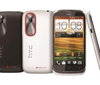 HTC se chce probt do ny. Jeho trby ale klesaj