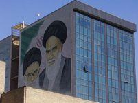 Írán kresba